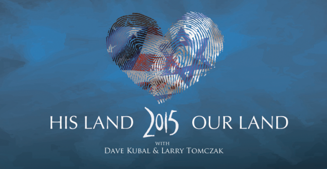His Land, Our Land 2015